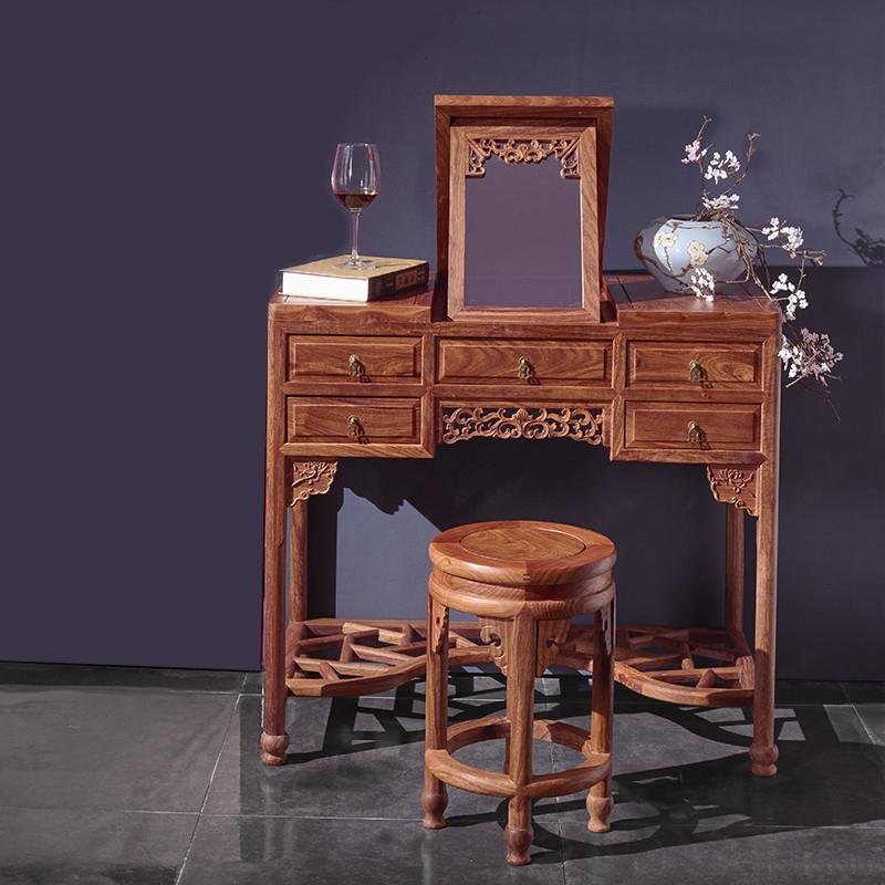 红木新中式梳妆台实木化妆桌缅甸花梨木卧室家具刺猬紫檀化妆镜