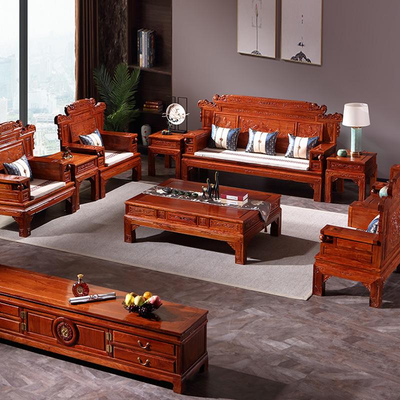 红木家具刺猬紫檀中式仿古财源滚滚沙发实木古典客厅花梨木六件套
