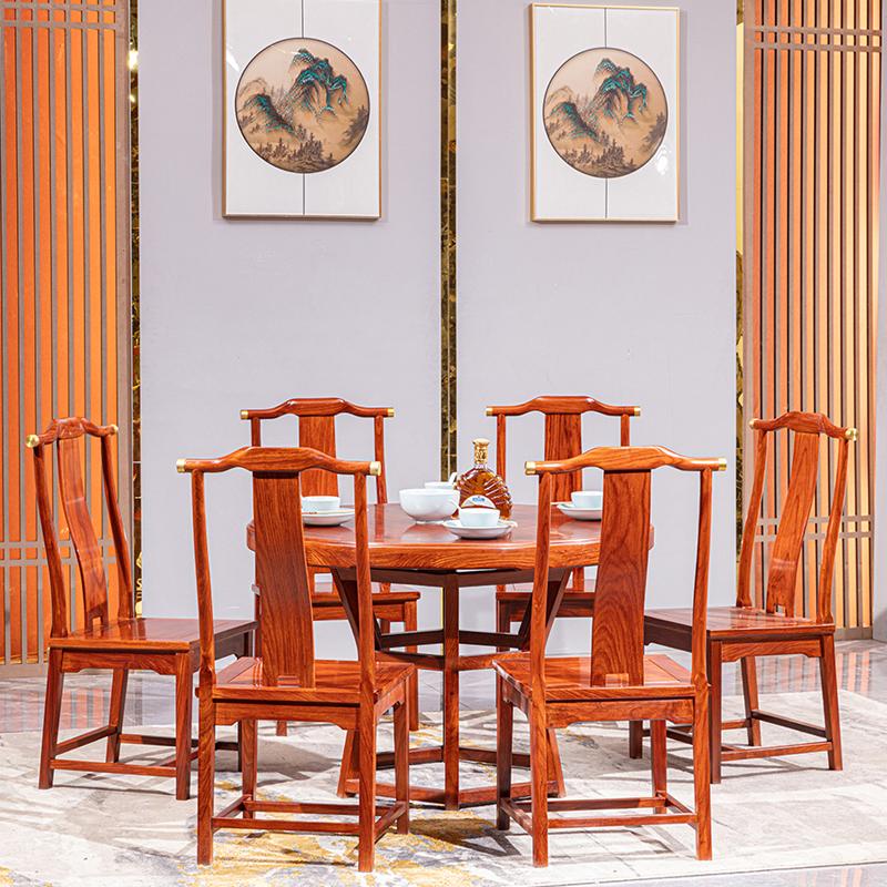 红木餐桌圆桌转盘圆形花梨木刺猬紫檀实木餐椅家具锦泰圆台1.38米