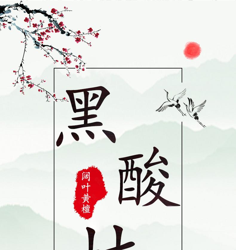 阔叶螺丝脚四门餐边柜-3_02.jpg