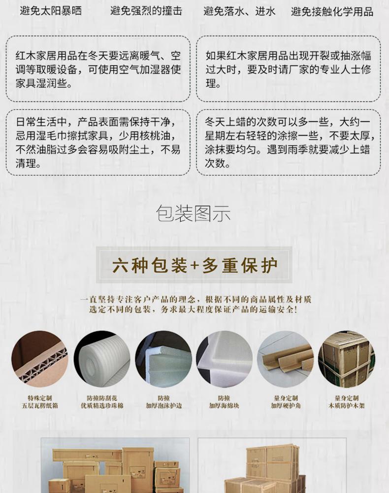 阔叶麒麟办公桌_19.jpg