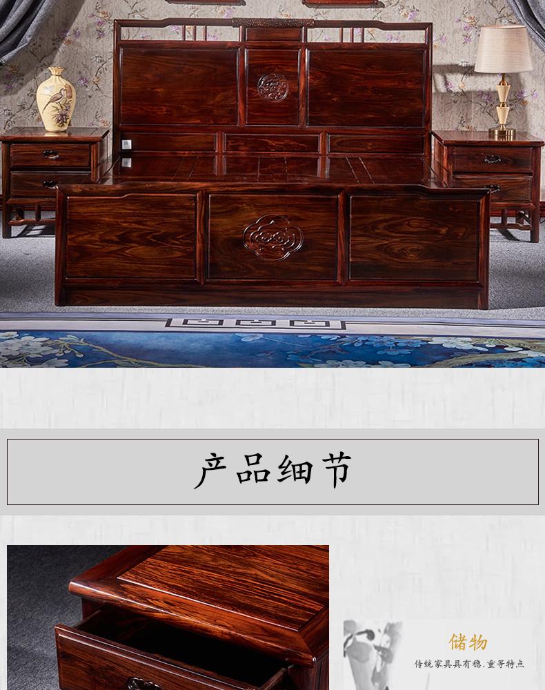 阔叶明式大床3_08.jpg