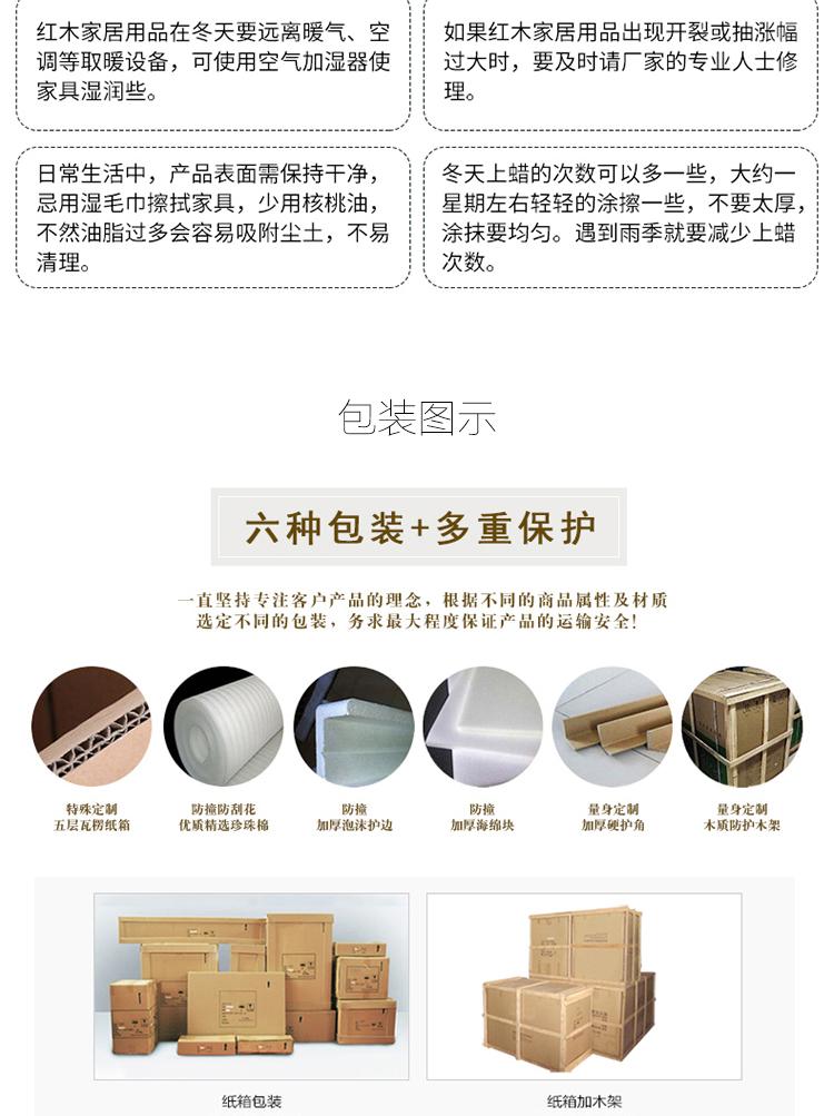 百财如意沙发沙发_07.jpg