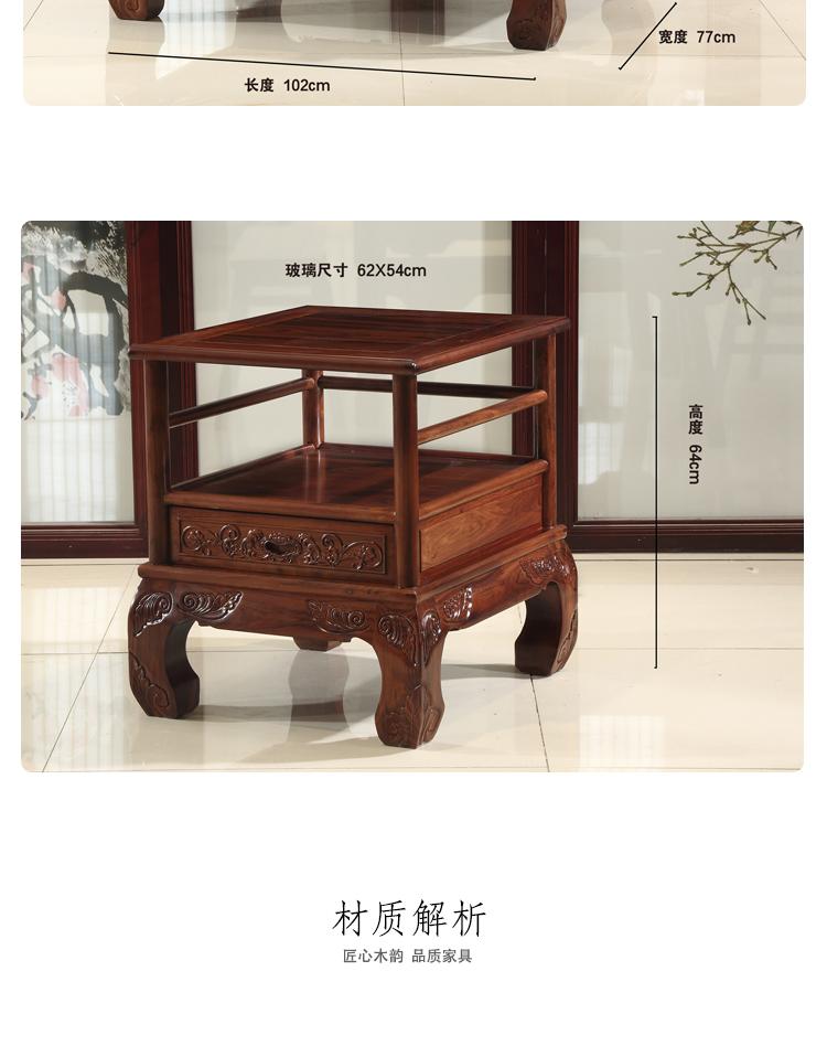 新中式沙发沙发_05.jpg