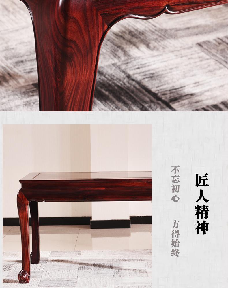国色天香素面餐椅圆台3_14.jpg