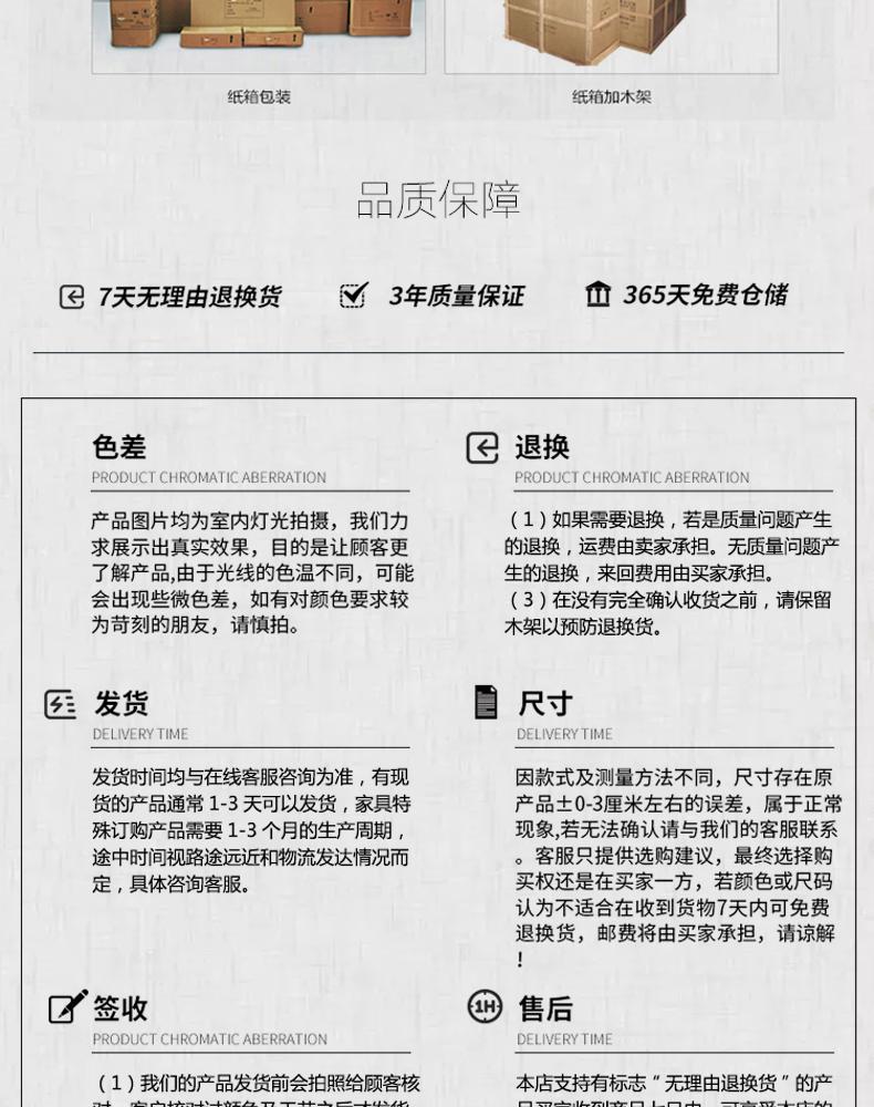 阔叶金狮茶台3_20.jpg