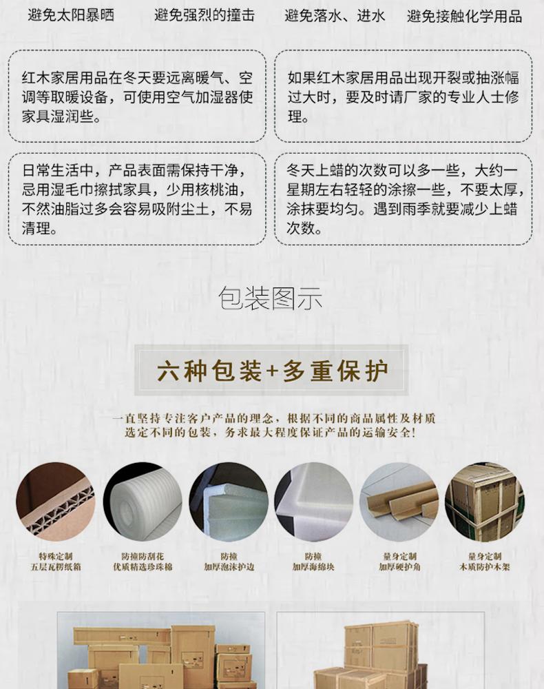 阔叶金狮茶台3_19.jpg
